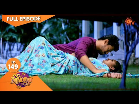 Thirumagal - Ep 149 | 22 April 2021 | Sun TV Serial | Tamil Serial