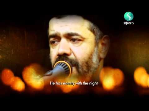 Who Knows? (Imam al Ridha (A.S)) - Hajj Mahmoud Karimi
