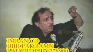 Khuda Aur Hussain (a.s) 3.