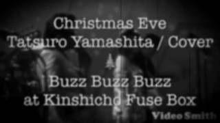 2016/12/3/Buzz Buzz Buzz at Fuse Box Guest Vo. 阿部ハジメ.