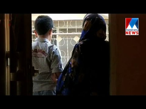 Malayali Boy's Education Blocked In UAE | Manorama News