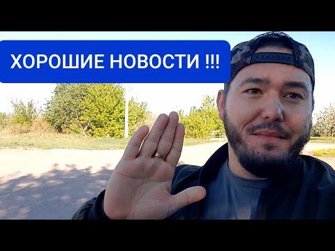 Граница Абхазия и Россия закрыта когда откроют?  Как быть? Хорошие новости!