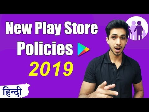 New Google Play Policies (June Update) - Google Play Family Policy