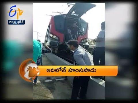 Andhra Pradesh | 6th September 2017 | ETV 360 8 PM News Headlines