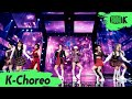 [K-Choreo 8K] 트와이스 직캠 UP NO MORE (TWICE Choreography) l @MusicBank 201030