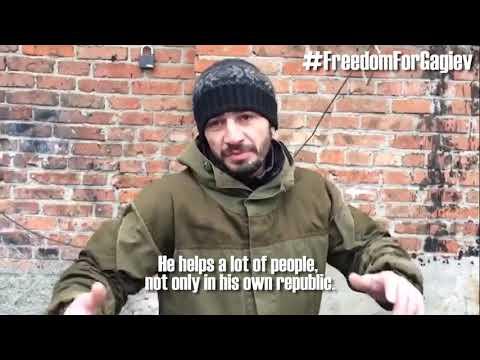 Свободу Аслану Гагиеву / Freedom For Aslan Gagiev