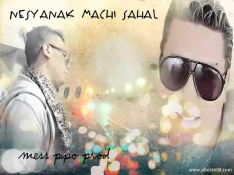 Houari Manar   ♥ Nesyanek Machi Sahel ♥ Top Musique