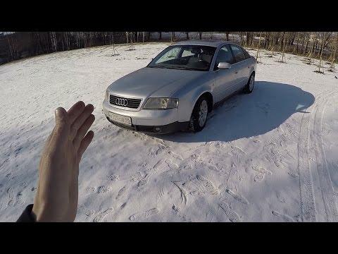 Audi AЖесть - Как я встрял на бабки.