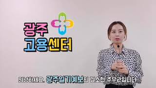 [10월2차 구인정보]해태제과(주)광주공장/주식회사엠알…