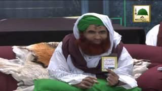Special Naat Khuawan Islami Bhai - Maulana Ilyas Qadri - Madani Muzakra