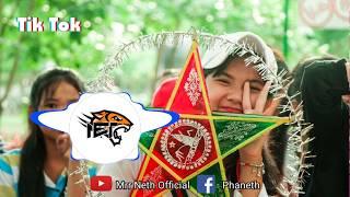 Đời Lạ Lắm Á Nghen Khmer Remix Rap PUBG #Tik_Tok By Mrr Neth official