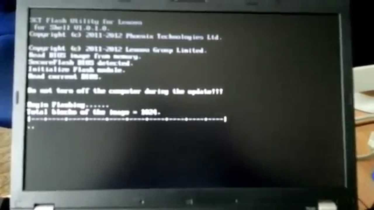 Lenovo notebook update BIOS howto