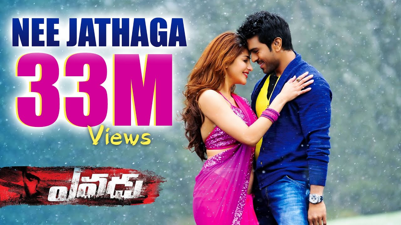 Download Nee Jathaga Full HD Song From Yevadu || Ram Charan, Allu Arjun, Shruti Haasan, Kajal Aggarwal