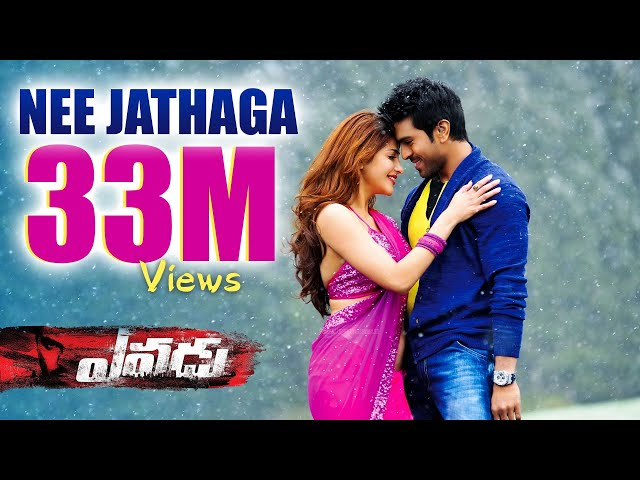 Nee Jathaga Full HD Song From Yevadu    Ram Charan, Allu Arjun, Shruti Haasan, Kajal Aggarwal