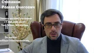 ГРАЖДАНСТВО РФ: сколько лет нужно прожить в России для его получения?