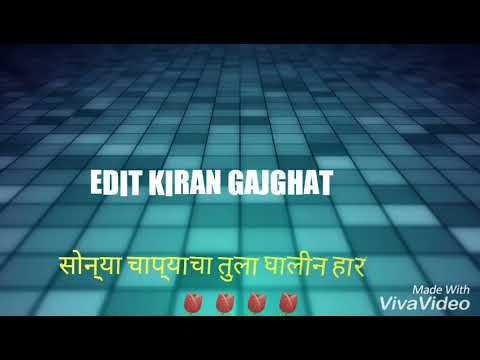Haa Man Pan Sadi Choli Cha