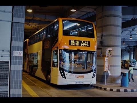 龍運巴士LWB  A41  沙田(愉翠苑)→機場(地面運輸中心) @ 1529 (S)