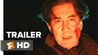 The Third Murder Trailer #1 (2018) | Movieclips Indie