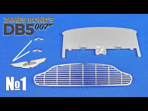 Aston Martin DB5   Выпуск №1 (eaglemoss)
