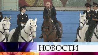 Президент поздравил сотрудниц конной и туристической полиции с 8 Марта и подарил орловского рысака.