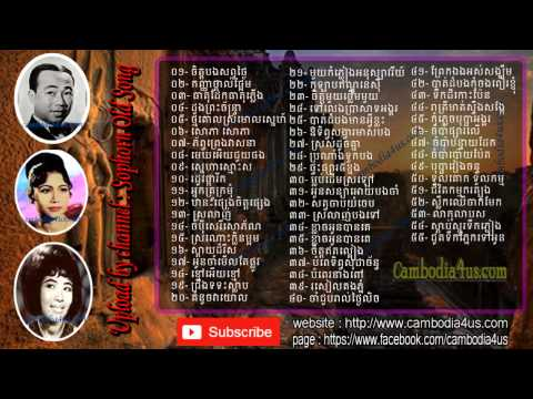 Nonstop ▶ sin sisamuth and ros sereysothea song mp3 collection nonstop #01