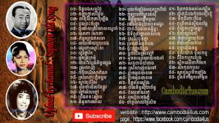 Nonstop sin sisamuth and ros sereysothea song mp3 collection nonstop 01
