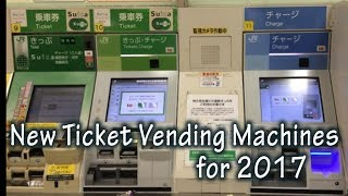 TOKYO.【JR】New Ticket Vending Machines For 2017