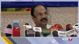Vaikarai Express news @ 6.00 a.m   22.05.2017   News7 Tamil