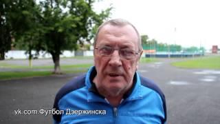 Послематчевые комментарии Геннадия Масляева, Алексея Малайчука и Евгения Аверина