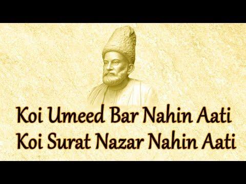 koi-umeed-bar-nahi-aati-|-deewan-e-ghalib-|-mirza-ghalib-ghazal-|-virsa-poetry-sufi