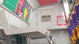 東急東横線5050系4000番台渋谷ヒカリエ号急行元町・中華街行