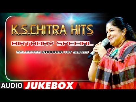 K S Chitra Kannada Hit Songs Jukebox | Birthday Special | K S Chitra Songs
