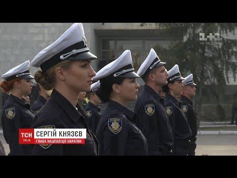 Академія патрульної...
