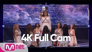 [Full CAM] ♬ Moonlight - 러블리즈(Lovelyz) 4K 직캠 @ 퀸덤 FINAL 경연