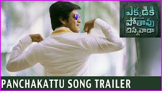 Ekkadiki Pothavu Chinnavada Trailer - Panchakattu Song | Nikhil | Hebah Patel