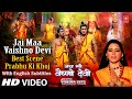 Jai Maa Vaishno Devi Best Scene Prabhu Ki Khoj With English Subtitles I Jai Maa Vaishno Devi video