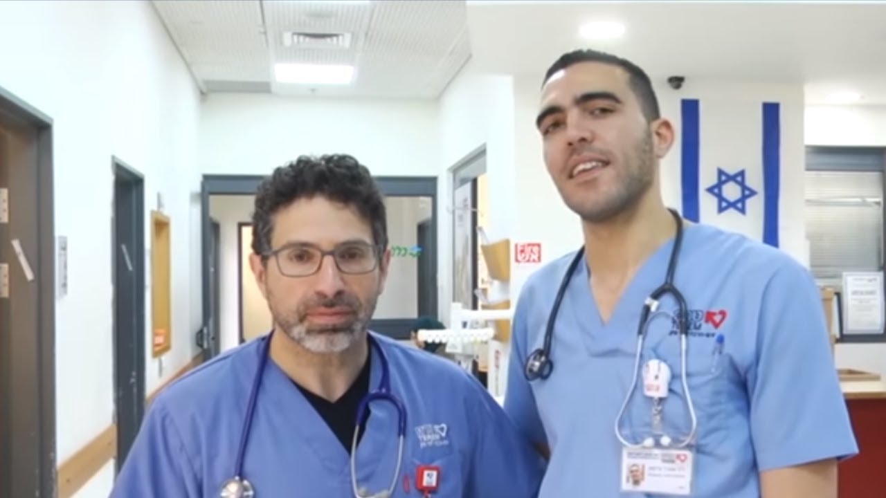 تعرف الى اسرائيل – التعايش بين الأطباء العرب واليهود في إسرائيل