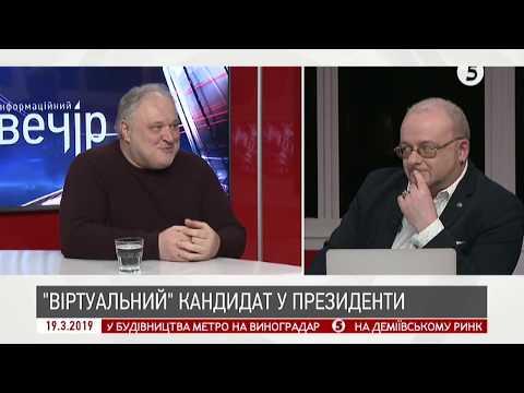 5 канал: Соціологія. Чи допоміг Садовий Гриценку | Т. Семенюк, В. Цибулько | Інфовечір - 19.03.2019