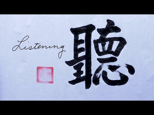 『聽~來自家鄉、歲月、夢想的聲音!』央廣90週年紀錄片(完整首映版)
