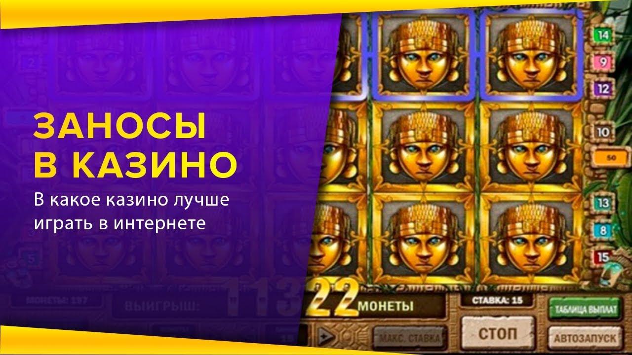 Все выигрыши выводят в тот же день Azino777