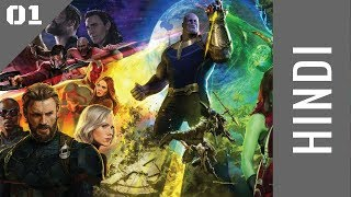 Avengers: Infinity War Prelude | Episode 1 | Marvel Comics in Hindi