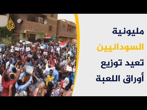 السودان.. عودة المتظاهرين إلى الشارع والتشبث بمدنية الدولة  - 22:54-2019 / 6 / 30
