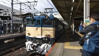 E235系1000番台F-07編成配給輸送大宮駅発車シーン