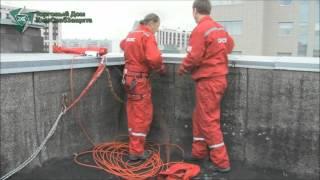 Защита и Эвакуация работников при ЧС техногенного характера