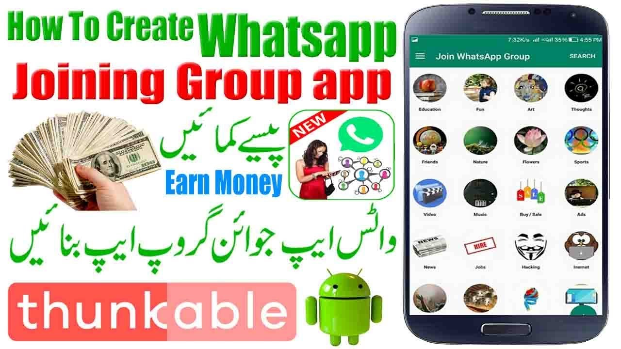 How To Create A Whatsapp Joining Group app In Thunkable Urdu