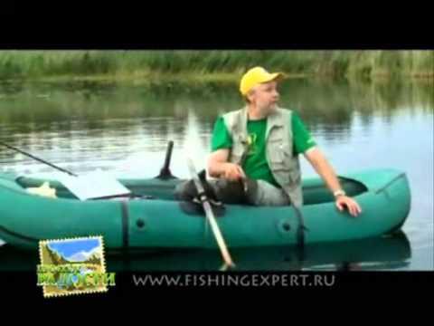 рыбалка на ротана в курганской области