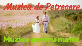 Muzica de Petrecere. Muzica pentru nunta. Праздничная музыка
