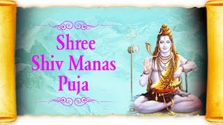 Shree Shiv Manas Pooja Full by Vaibhavi S Shete | शिव मानस पूजा | Shiva Songs