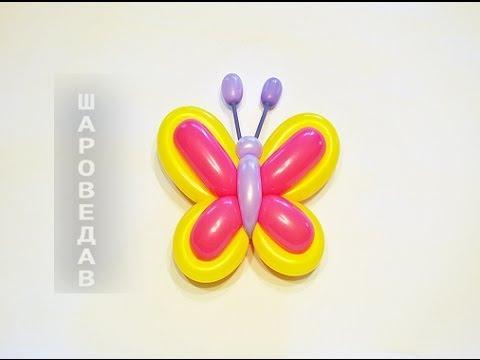 Бабочка из шаров схема