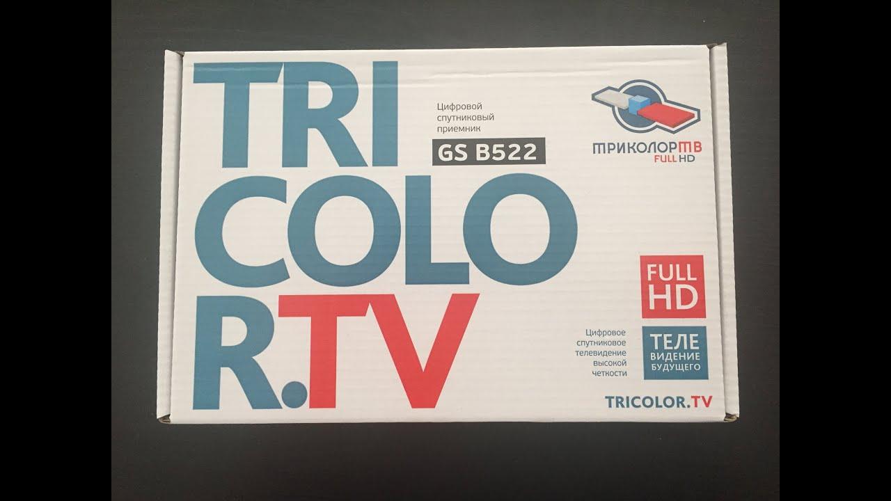 Триколор ТВ FULL HD CAM Модуль CI+. Smart TV SAMSUNG DVB-S2 - YouTube